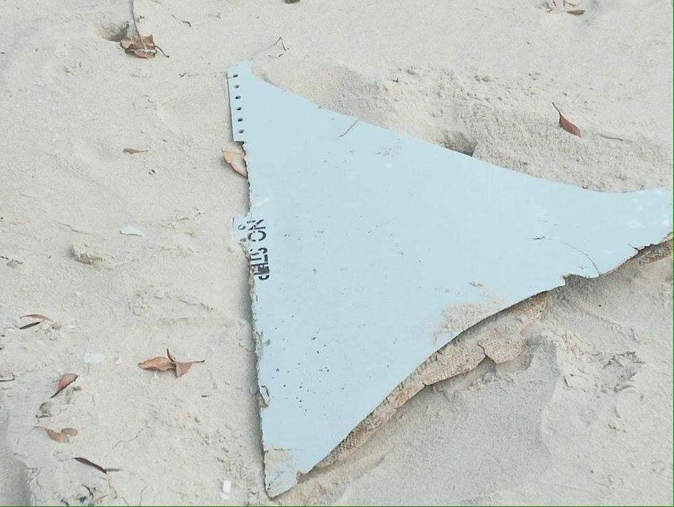 Destroço encontrado nas costas de Moçambique - pedaço do estabilizador horizontal do 777