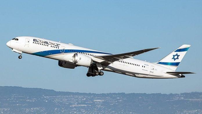El AL Israel Airlines voos