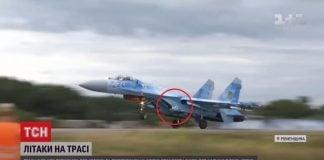 Caça Sukhoi Su-27