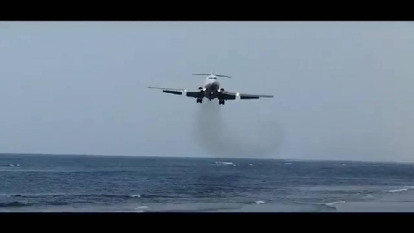 Boeing 727 Total