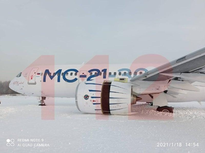 Irkut MC-21