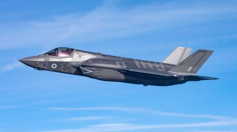 F-35B raf