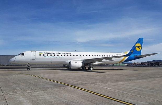 Ukraine International Ucrânia Viagens