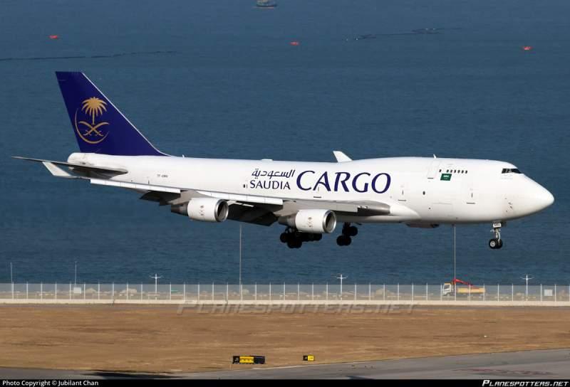 Boeing 747 Saudia Air Atlanta