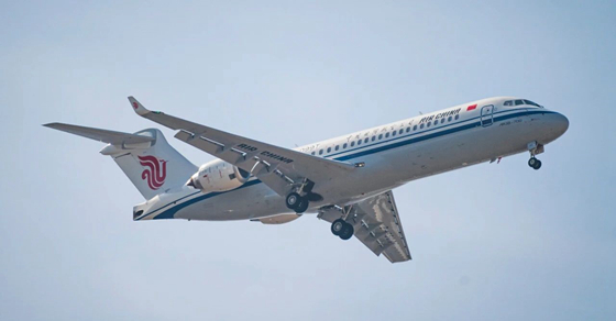 Air China COMAC ARJ-21